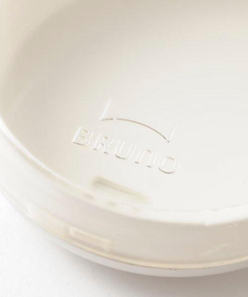 BRUNO(ブルーノ)/マグネットキャニスターセット/BHK110_img09