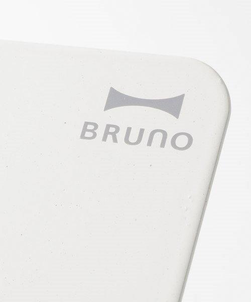 BRUNO(ブルーノ)/マグネットキャニスターセット/BHK110_img10