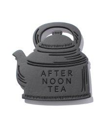 Afternoon Tea LIVING/DN10 トリベット(鍋敷き)/001727386