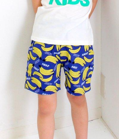 バナナ柄パンツ 【SET UP対応】