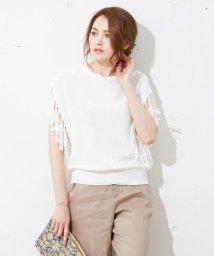 JIYU-KU /【洗える!】フリンジプルオーバー ニット/001896238