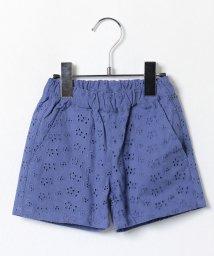 LAGOM/【セットアップ対応商品】パンチング刺繍ショートパンツ/001919279