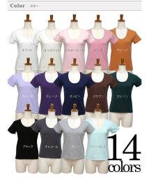 REAL CUBE/上質日本製すっきりフィット♪インナーTシャツ/001932705