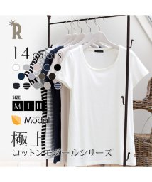 REAL CUBE/【REAL CUBEオリジナル】極上素材コットンモダール半袖カットソー/001932714