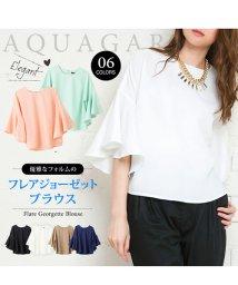 aquagarage/フレアジョーゼットブラウス/001948877