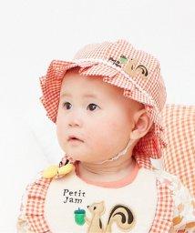 Petit jam / F.O.KIDS MART/りすさんのプリーツベビーハット/001952891
