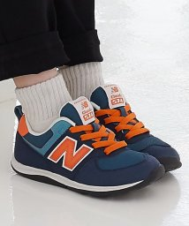 green label relaxing (Kids)/【NEW BALANCE(ニューバランス)】KS574 14cm−21cm/001989973