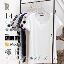 REAL CUBE/【REAL CUBEオリジナル】極上素材コットンモダール半袖カットソー/001932725