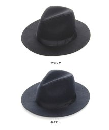 Re:EDIT/つば広中折れ帽/002038573