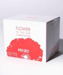 Fragrance Collection/【KENZO】ケンゾー フラワー エア サマー オードトワレ 50mL/002030630