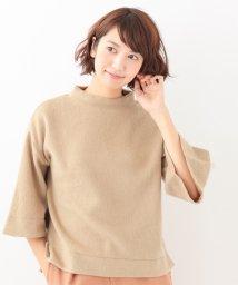 OFUON/シャギー素材ベル袖トップス/002052918