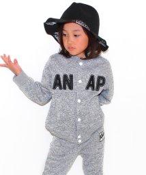 ANAP KIDS/ポリ杢裏起毛ブルゾン (上下別売りSETUP)/002067035