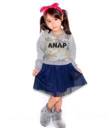 ANAP KIDS/2パターンドッキングワンピース/002068168