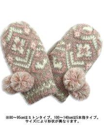 ampersand / F.O.KIDS MART/Girl's手袋/002124293