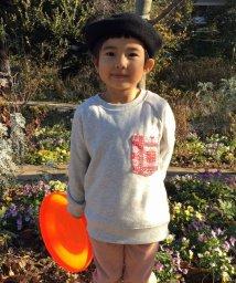 coen/【coen kids】パイル起毛柄ポケットクルーネック(100~150cm)/002135809