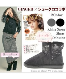 Shoes in Closet/GINGERコラボ ラインストーンムートンブーツ/002135319