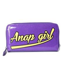 ANAP GiRL/グリッターロゴウォレット/002143579
