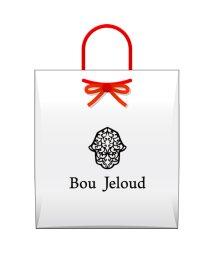 Bou Jeloud/BouJeloud 2017福袋【WEB限定】/500003118
