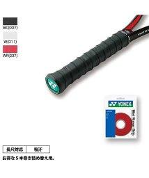YONEX/ヨネックス/ウエットスーパーグリツプ ツメカエ/500004100