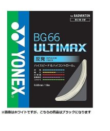 YONEX/ヨネックス/BG66アルティマックス/500004972