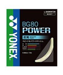 YONEX/ヨネックス/BG80パワー/500004973