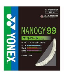 YONEX/ヨネックス/ナノジー99/500005151