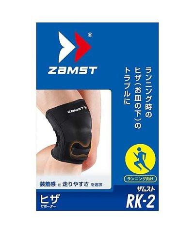 ザムスト/RK-2L