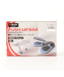 s.a.gear/エスエーギア/PUSH UP BAR/500011207