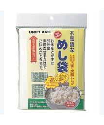 UNIFLAME/ユニフレーム/不思議なめし袋 20枚入/500028473