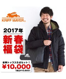 KRIFF MAYER/KRIFF MAYER 2017 福袋/500028540