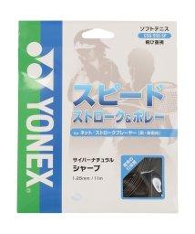 YONEX/ヨネックス/サイバーナチュラルシャープ/500082113