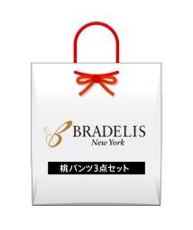 BRADELIS New York/桃パンツ3点セット(スタンダード)/500078361