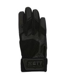 ZETT/ゼット/キッズ/ジュニアバッティンググラブ(カタテ)/500114808