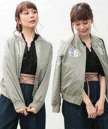 ViS/【2WAY】刺繍リバーシブルブルゾン/500123492