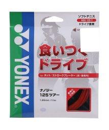 YONEX/ヨネックス/ナノジー125ツアー/500134101