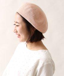 coen/カラーベレー帽/500124310