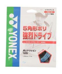 YONEX/ヨネックス/ポリアクション125/500139058