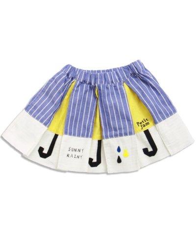 雨の日晴れの日スカート