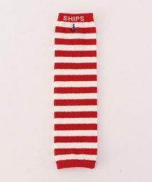 SHIPS KIDS/SHIPS KIDS:ボーダー レッグウォーマー/500159871