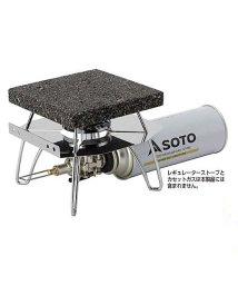 LOGOS/ロゴス/レギュレーターストーブ専用 溶岩石プレート/500187628