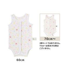 MIKI HOUSE HOT BISCUITS/キャビットちゃん♪メッシュ素材のノースリーブボディシャツ(70cm〜90cm)/500182561