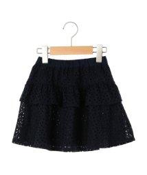 SHIPS KIDS/SHIPS KIDS:レース ティアード スカート(100〜130cm)/500208253