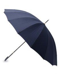 SOUP/晴雨兼用16本骨長傘/500221623