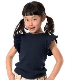 apres les cours/袖フリルTシャツ/500200846