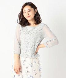 MISCH MASCH/【美人百花4月号掲載】裾スカラレースニット/500119300