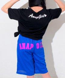 ANAP GiRL/【セットアップ対応商品】ロゴメッシュバスパンツ/500222719