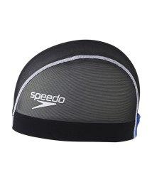 Speedo/スピード/メッシュキャップ/500253018