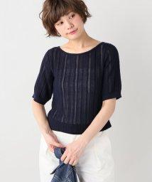 SLOBE IENA/スカシ編み 5分袖プルオーバー/500315889