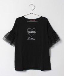Lovetoxic/袖チュール切り替えTシャツ/500339006