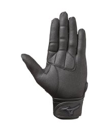 MIZUNO/ミズノ/グローバルエリート 守備手袋 RG 高校野球ルール対応モデル/500190811